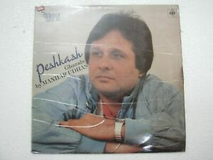 MANHAR UDHAS PESHKASH 1985 RARE LP RECORD Orig vinyl india hindi GHAZAL EX