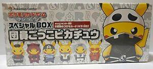 Pokemon-Center-Pokemon-Card-Game-Sun-amp-Moon-Skull-Team-Special-box-Pikachu