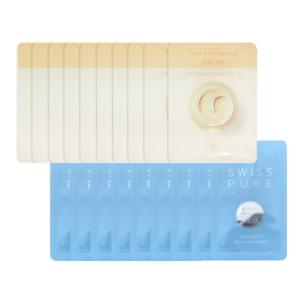 Swiss-Pure-Sample-Vita-Relief-Tone-Up-Cream-Long-Layering-Water-Cream
