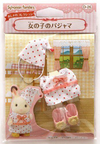 Sylvanian Families Calico Critters D-26 Pajamas Kisekae girl 69300 JAPAN