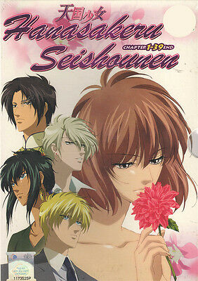 DVD Hanasakeru Seishounen ( Chapter 1 - 39 End ) with English SUB + Free Gift