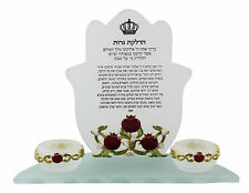 Judaica Shabbat Glass Candlestick Pomegranates  & Candle Blessing