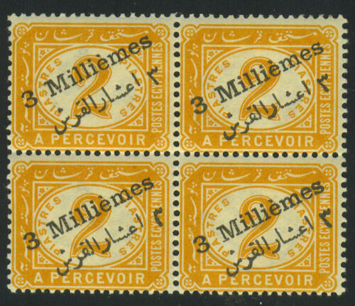 EGYPT 1898 POSTAGE DUE BLOCK WITH POS. 36 BROKEN