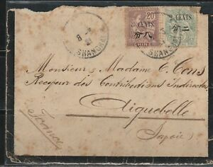 1921-French-colony-in-China-mail-2c-amp-8c-used-stamp-Shanghai-to-France