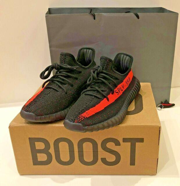 Very RARE adidas Yeezy Boost 350 V2