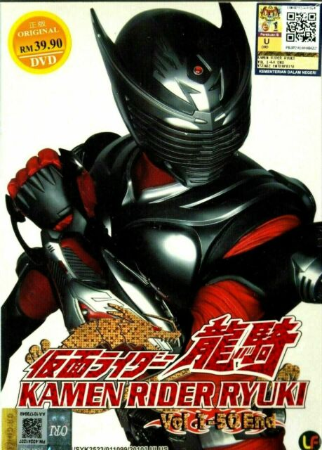 dvd kamen rider ryuki tv 1 50 end english subtitle for sale online ebay kamen rider ryuki dvd vol 1 50 end with english subtitle