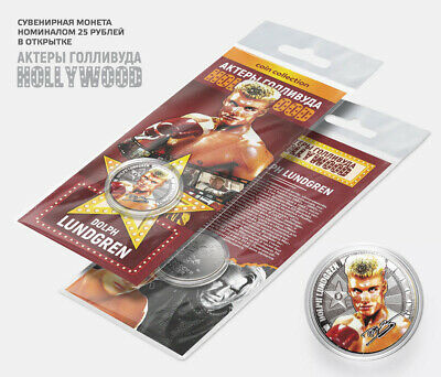 Coins 25 rubles Dolph Lundgren Hollywood Movie Characters Russia