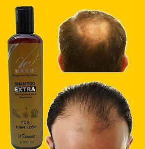 Natural Hair Loss Shampoo Gingseng Aloe Vera Chamomile 8855140002757