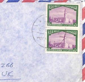Ca503 Arabie Saoudite Airmail Cover Pts