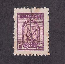 Thailand Bft 51 used 1944 5s Revenue, rough perf 11