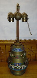 Old-Champleve-Table-Lamp-Needs-Rewired
