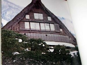 Minka-Traditional-Japanese-Home-Architecture-Book
