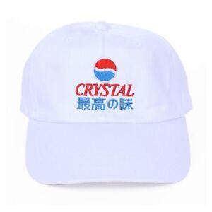 c30651535eb6d Crystal Pepsi 6 panel dad hat cap 90s era coca cola japanese ...