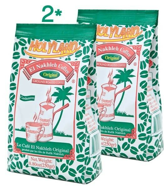 original Real El Nakhleh Coffee Green bag  new with Cardamon ( 250gr*2 package )