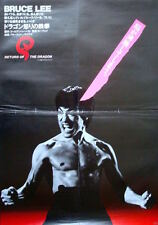 FIST OF FURY CHINESE CONNECTION Japanese B2 movie poster R2001 BRUCE LEE