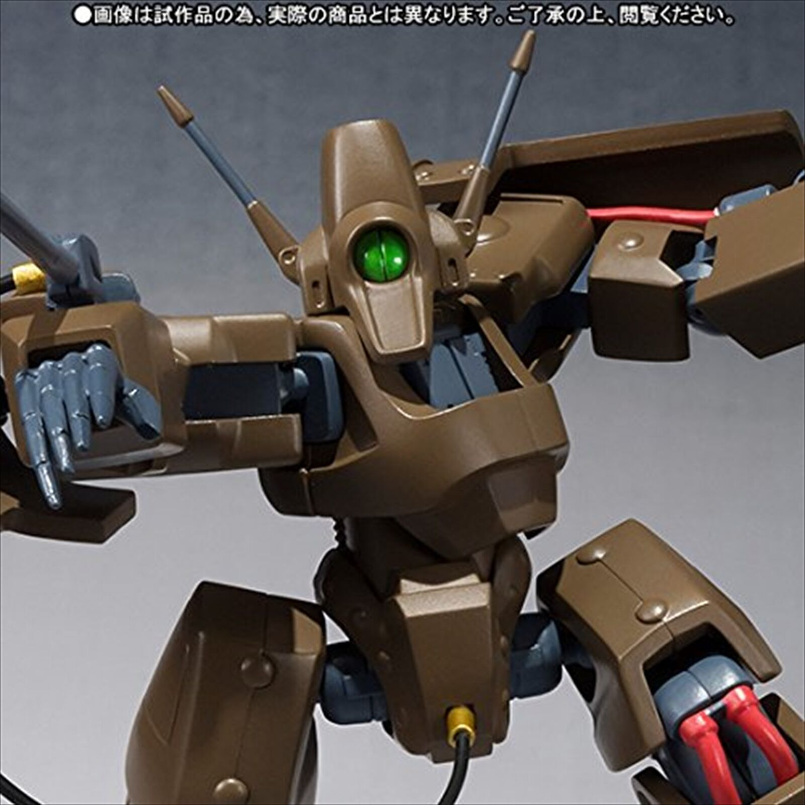 Bandai ROBOT SPIRITS SIDE HM Heavy Metal L-Gaim GREIA Action Figure