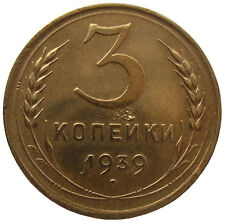 RUSSLAND  3 KOPEEK - 1939