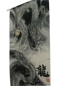 Noren-Japanese-hanging-curtain-Dragon-cloud-black-UNRYU-85-x-150cm-from-japan