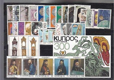 26526 1977/78 Kpl Einfach Zu Reparieren Sanft Zypern Jahrgänge **,