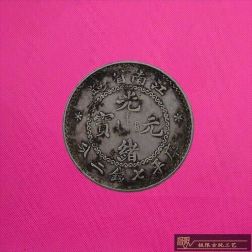 100/%silver China coin KIANG NAN PROVINCE Double Flower of KWANG HSU YUAN BAO
