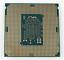 thumbnail 2 - Intel Core i5-6500 3.20GHz Quad-Core CPU LGA 1151 Processor SR2L6 TESTED