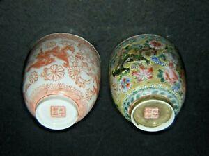 Antique-2x-Chinese-Famille-Rose-Eggshell-Porcelain-Cups-Dragons-amp-Floral-Design