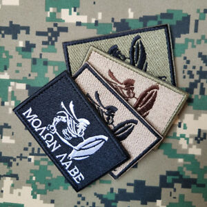 4PCS Spartan Molon Labe Military Tactical Morale Hook Patch Embroidered Badge