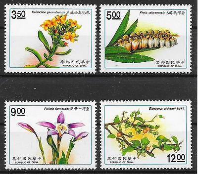 P873 China-taiwan/ Pflanzen Minr 2016/19 ** Hoher Standard In QualitäT Und Hygiene Asien