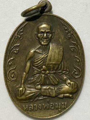 PHRA LP MOOM RARE OLD THAI BUDDHA AMULET PENDANT MAGIC ANCIENT IDOL#1