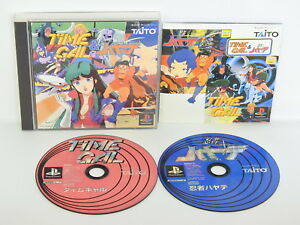 TIME-GAL-and-NINJA-HAYATE-ref-133-Playstation-PS-1-Free-Shipping-p1