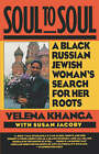 Soul to Soul: A Black Russian Jewish Woman's Search for Her Roots by Yelena Khanga (Paperback, 1995)