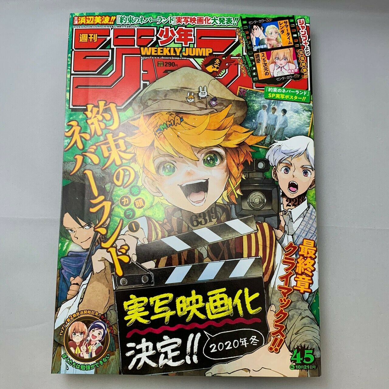 Weekly Shonen Jump Japan No 45 2019 The Promised Neverland Cover Manga Magazine For Sale Online Ebay