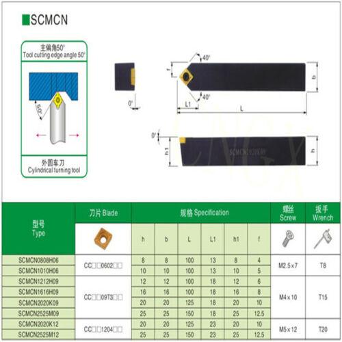 1P SCMCN1212H06 CNC Lathe External Turning Tool Holder For CCMT0602 Insert