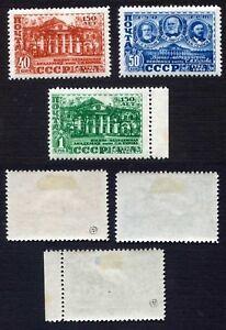 Russia-USSR-1949-SC-1330-1332-mint-thin-place-b625