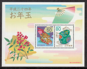 Japan-2011-2012-China-New-Year-of-Dragon-stamp-S-S