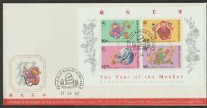 F112M-CHINA-HONG-KONG-1992-YEAR-OF-THE-MONKEY-MS-FDC