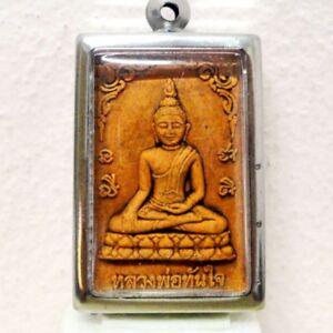 Thai-Buddha-Amulet-Old-Statue-LP-Pendant-AYUTTHAYA-Buddhist-Art-Antique-gorgeous