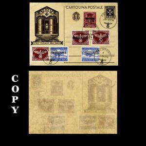 GERMAN-WORLD-WAR-II-OCCUPATION-Fieldpost-Rhodes-Nov-1944-postcard-COPY