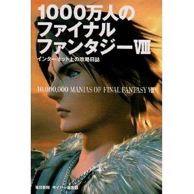 10.00.000 Manias of Final Fantasy VIII 8 fan book / PS