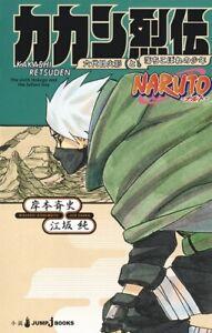 Details About Japan New Naruto Kakashi Retsuden Novel Book