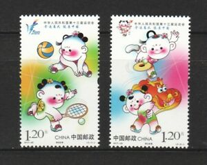 P-R-OF-CHINA-2017-20-13TH-NATIONAL-GAMES-SPORTS-COMP-SET-OF-2-STAMPS-MINT-MNH