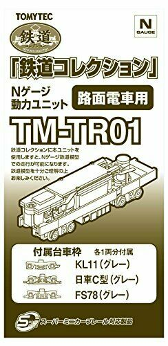 Tomytec TM-TR01 Motorized Chassis N scale Japan F/S