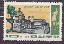 KOREA 1972 mint(*)  SC#1069 10ch, 6-Year Plan - Machine tools.