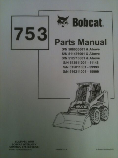 s l640 bobcat 753 753h skid steer loader parts manual book 6724067 early ebay