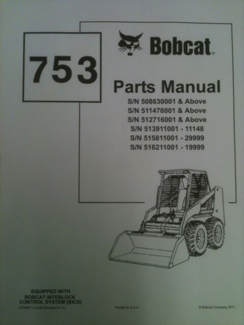 bobcat 753 753h skid steer loader parts manual book 6724067 early rh ebay com