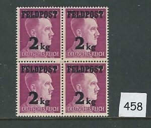 MNH-stamp-BLOCK-WWII-Germany-2Kg-Overprint-1944-Military-Adolph-Hitler