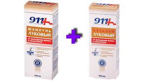 NEW-911-Onion-shampoo-against-hair-loss-and-baldness-Balm