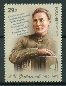 Russie-2019-neuf-sans-charniere-Alexei-fatyanov-russe-WWII-WW2-poete-1-V-Set-militaire-timbres