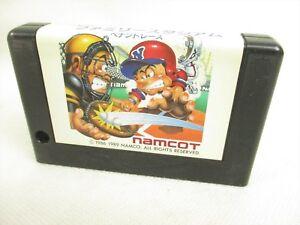 MSX-FAMILY-STADIUM-Pennant-Race-MSX2-2-Cartridge-only-Japan-Video-Game-msx