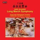 Long march Symphony von Yoshikazu Fukumura,Hong Kong PO (2016)